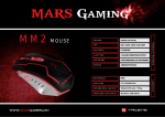 Tacens Mars Gaming MM2