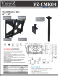 ViewZ VZ-CMK04 flat panel wall mount