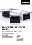 Panasonic KX-MB2515 multifunctional