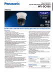Panasonic WV-SC588 surveillance camera