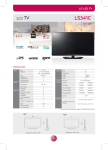 "LG 42LS341C 42"" Full HD Black LED TV"