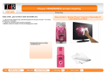 T'nB NEECFLOWER equipment cleansing kit