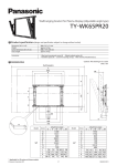 Panasonic TY-WK65PR20 flat panel wall mount