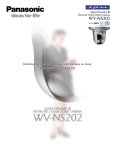Panasonic WV-Q151S flat panel wall mount