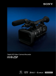 Sony HVR-Z5 hand-held camcorder