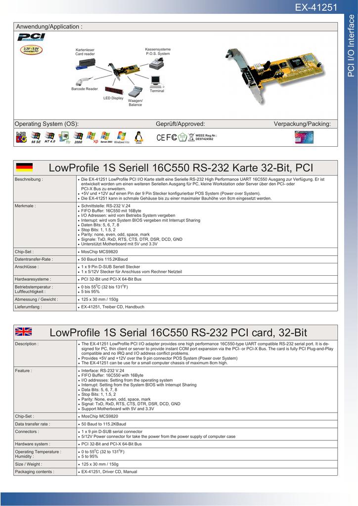 Actebis Exsys EX-41251 LowProfile 1S PCI RS-232 card