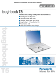 Panasonic Toughbook Toughbook-T5