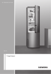 Siemens KG39NVI32G fridge-freezer