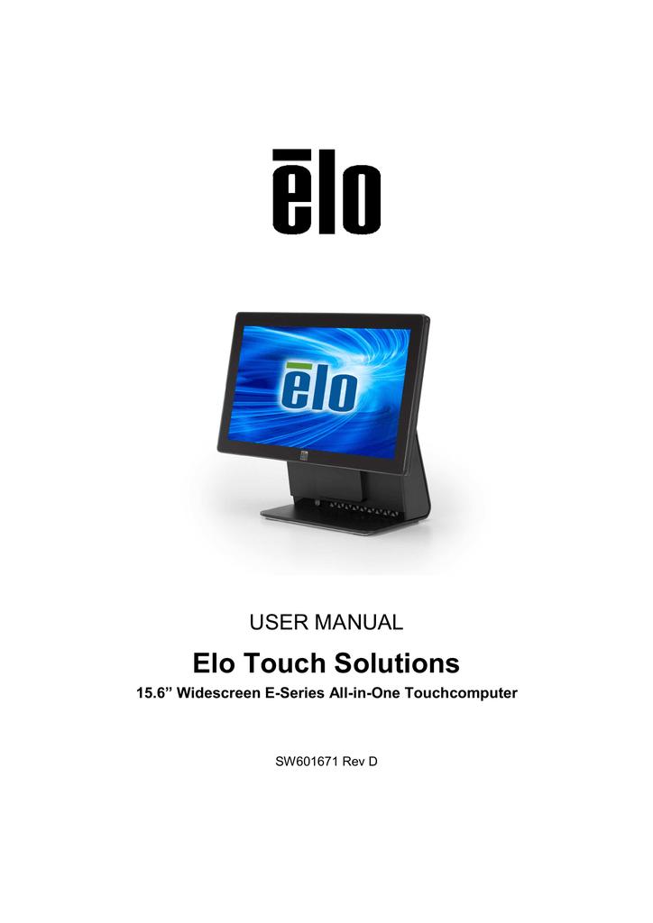 Elo Touch Solution 15E1