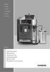 Siemens TE716219RW coffee maker