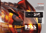 Boss Audio Systems DVD/CD AM/FM Receiver