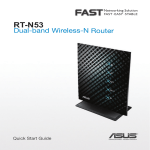 ASUS RT-N53 Wi-Fi Ethernet LAN Dual-band router