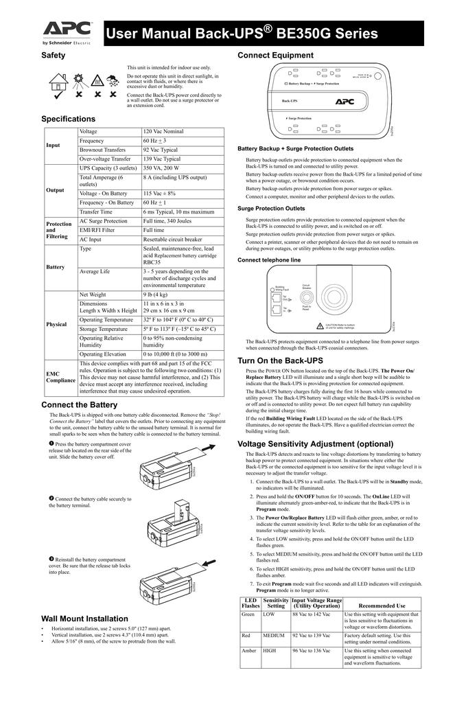 APC Back-UPS ES 350