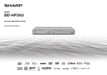 Sharp BD-HP35U