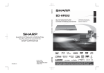 Sharp BD-HP80U