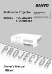 Sanyo PLC-XK2200 data projector