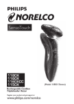 Philips Norelco SensoTouch wet and dry electric razor 1150X/40