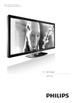 Philips Cinema 21:9 LED TV 58PFL9955H