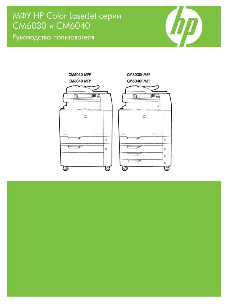 Hp 48g Instruction Manual