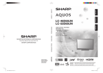 Sharp LC-46D85UN LCD TV