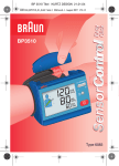 Braun BP3510 blood pressure unit