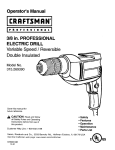 Operator`s Manual 318 in. PROFESSIONAL
