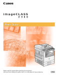 Canon imageCLASS 2300N All-In