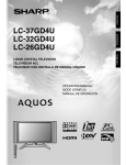 Sharp Aquos LC-37GD4U 37 in. HDTV LCD Television