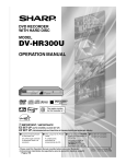 Sharp DV-HR300U DVD Recorder