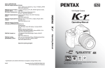 Pentax K-r DIGITAL SLR CAMERA W/18-55 LENS - BLACK 2GB MEMORY CARD - K