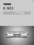 Yamaha K-903 Cassette Player User Manual