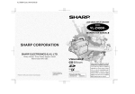 Sharp VL-Z400H-T Camcorder User Manual