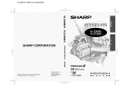 Sharp VL-Z300E Camcorder User Manual
