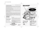 Sharp VL-Z1U Camcorder User Manual