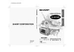 Sharp VL-NZ100S Camcorder User Manual