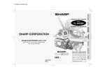 Sharp VL AH 50 H Camcorder User Manual