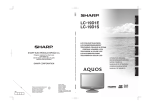 Sharp LC-19D1E CRT Television User Manual