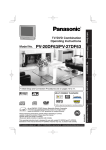 Panasonic LE Relays Microwave Oven User Manual
