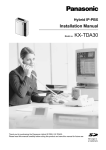 Panasonic KX-TDA30 IP Phone User Manual