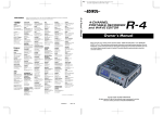 Edirol R-4 Musical Instrument User Manual
