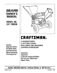Craftsman 79585 Chipper User Manual