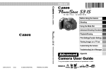Canon S31S Digital Camera User Manual