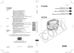 Canon DC210 Camcorder User Manual