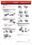 Canon 8455B003 Camcorder User Manual