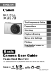 Canon 70 Digital Camera User Manual