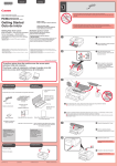 Canon 5293B002 All in One Printer User Manual