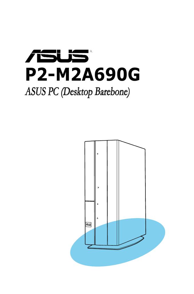 ASUS BAREBONE V3-P5945GC ATTANSIC L2 WINDOWS VISTA DRIVER DOWNLOAD