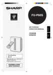 Sharp FU-60SE Specifications