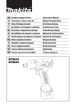 Makita BTD042 Instruction manual
