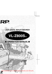 Sharp VL-Z800S Specifications